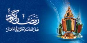0Ramadan_Kareem525j