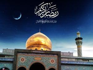 Ramadan_by_basimyat1