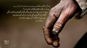 Wrinkled-Hands