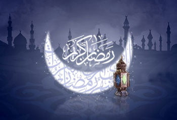 مجموعه اس ام اس های ویژه رمضان ۹۳