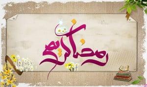 ramazan12-koochak
