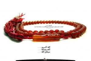 ramezan.com_namaz (1)