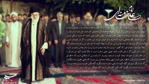 ramezan.com_namaz (10)