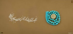 ramezan.com_namaz (13)