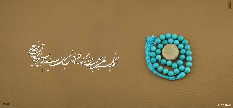 http://ramezan.com/wp-content/uploads/2014/06/ramezan.com_namaz-13.jpg