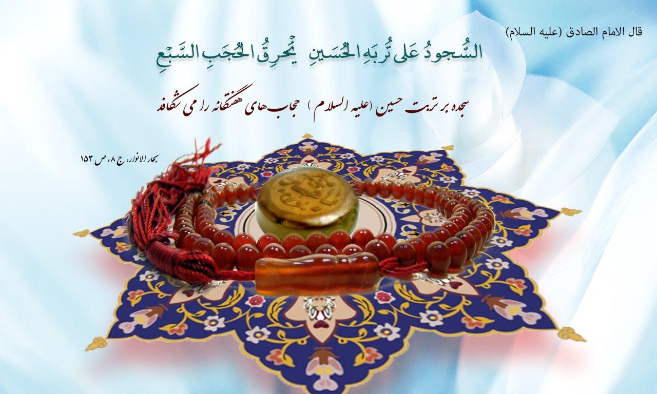 http://ramezan.com/wp-content/uploads/2014/06/ramezan.com_namaz-14.jpg