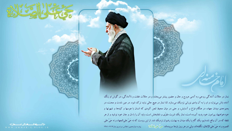 http://ramezan.com/wp-content/uploads/2014/06/ramezan.com_namaz-2.jpg