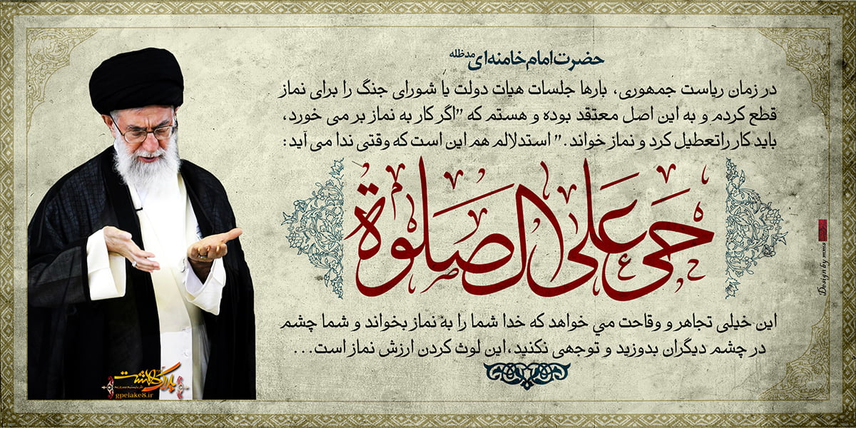 http://ramezan.com/wp-content/uploads/2014/06/ramezan.com_namaz-4.jpg