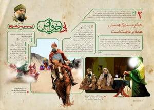ramezan.com_namaz (6)
