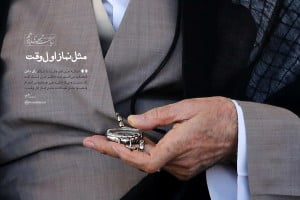 ramezan.com_namaz (7)