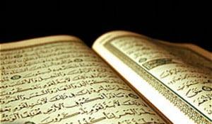 ramezan.com_quran (11)