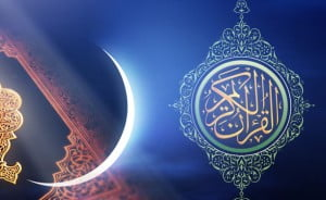 ramezan.com_quran (12)