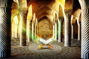 ramezan.com_quran (3)