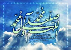 ramezan.com_salavat (11)