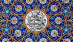 ramezan.com_salavat (3)