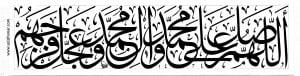 ramezan.com_salavat (4)