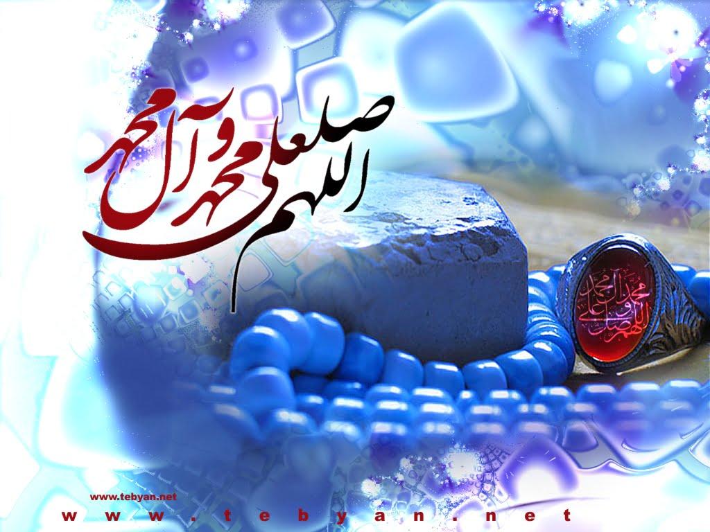 عکس نوشته صلوات