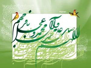 ramezan.com_salavat (6)