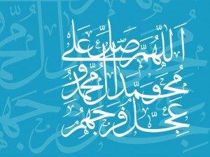ramezan.com_salavat (7)