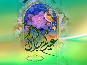 YasGroup.ir-eid-fetr-48
