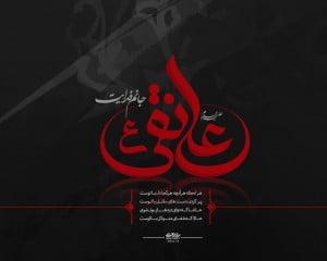 ali_alnagi_alhadi
