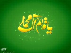 imam_mahdi_w_1390_g