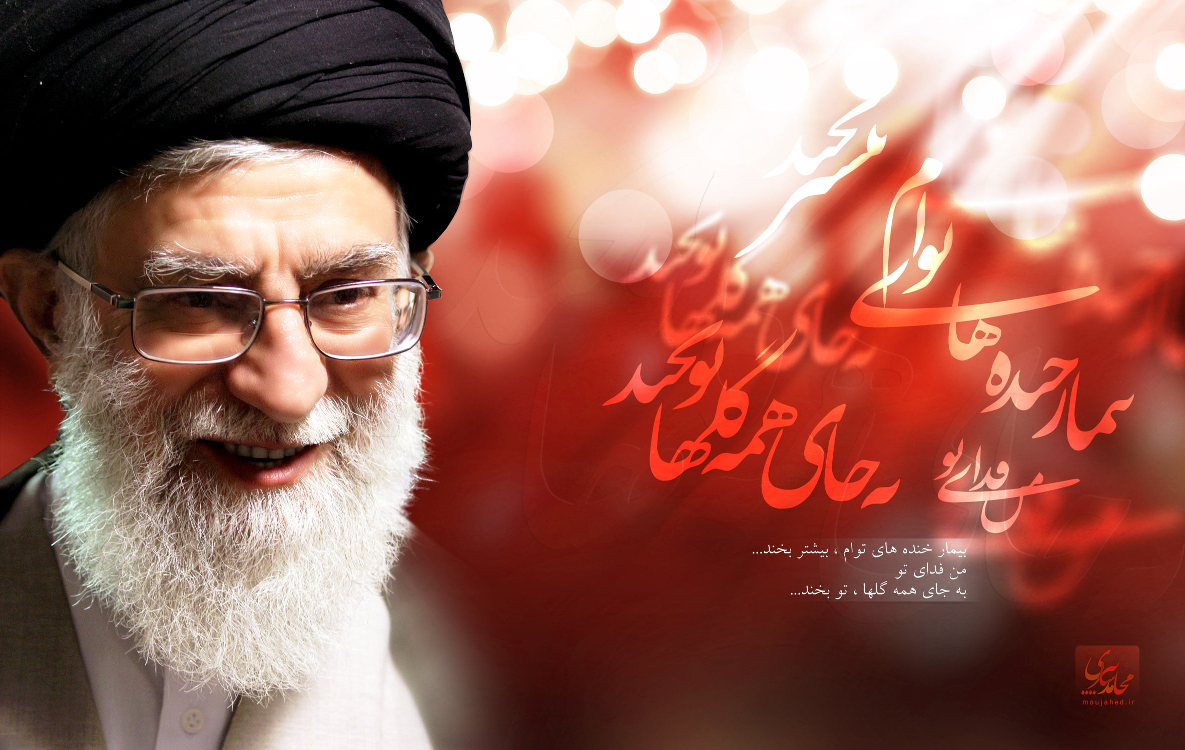 یادگار ماندگار قلم چی ۹۵ 10 توصیه رهبر معظم انقلاب درباره آداب نماز سایت جامع ماه مبارک رمضان