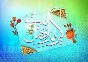 veladat_imam_hasan_ramezan.com (10)
