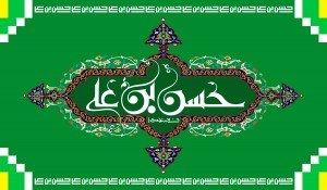 veladat_imam_hasan_ramezan.com (11)