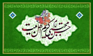 veladat_imam_hasan_ramezan.com (12)