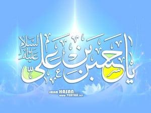 veladat_imam_hasan_ramezan.com (14)