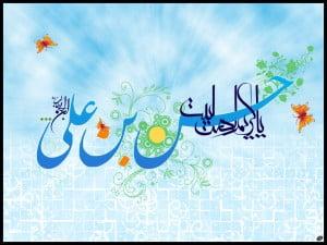 veladat_imam_hasan_ramezan.com (4)