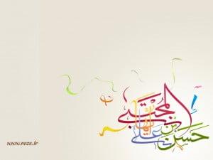 veladat_imam_hasan_ramezan.com (5)