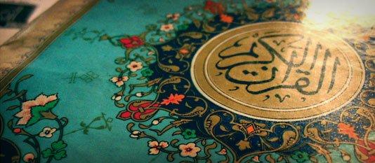 دانلود قرآن