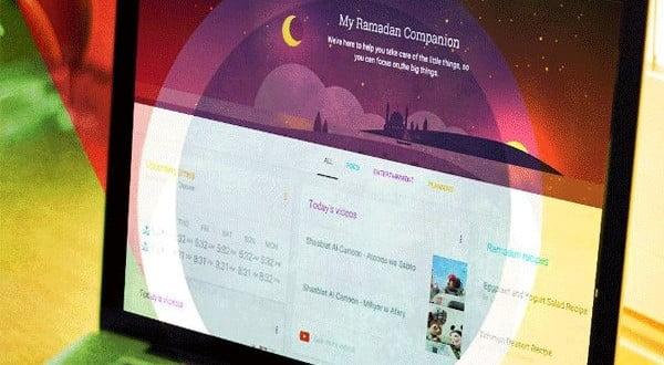 گوگل رمضان