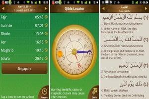 «میراث رمضان» برترین برنامه گوگل اپلیکیشن