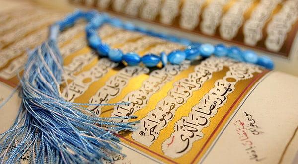 قرآن - حدیث - رمضان