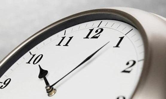 کاهش ساعت اداری رمضان