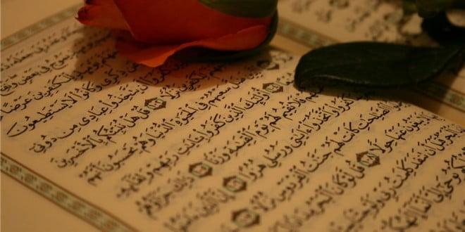قرآن رمضان