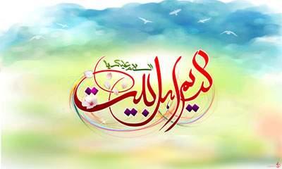 http://ramezan.com/wp-content/uploads/2015/06/emam-hasan8-n.jpg