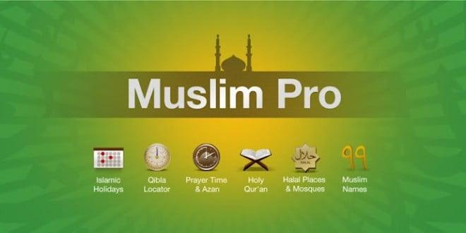 دانلود Muslim Pro: Azan, Quran, Qibla - نرم افزار موبایل اذان، قران، قبله