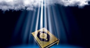 تفسیر قرآن در ماه رمضان