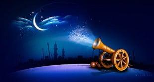 دعای شب آخر شعبان المعظم و شب اول رمضان المبارک
