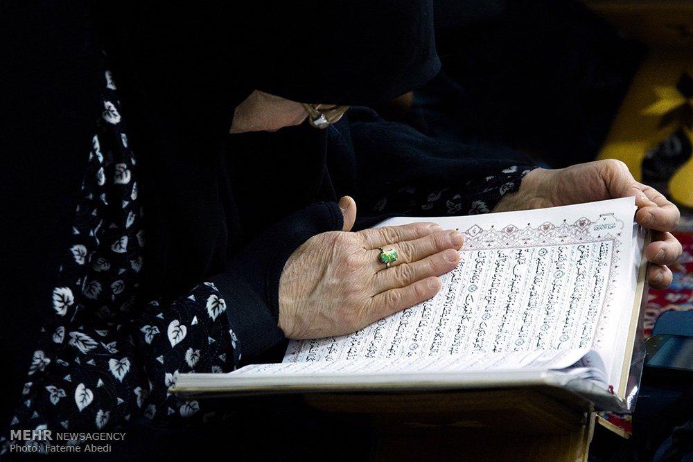 محفل انس با قرآن بانوان