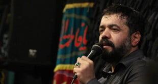 حاج محمود کریمی - ماه رمضان