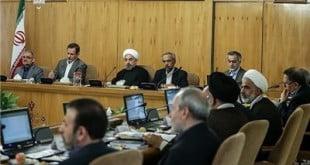 هیات وزیران - ماه رمضان