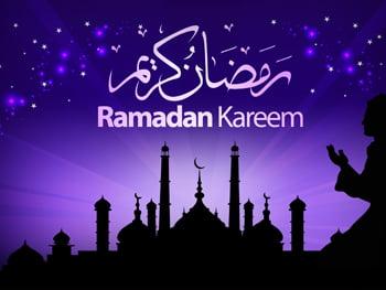 رمضان الکریم
