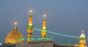 کاهش هزینه سفر به کربلا و نجف در ماه رمضان