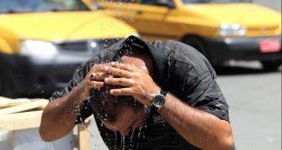 افزایش دمای هوا در ماه مبارک رمضان/ گرما در استان های جنوبی به بالای ۴۵ درجه می رسد