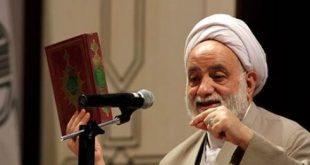متن کامل تفسیر نور به صورت PDF بر اساس سوره های قرآن